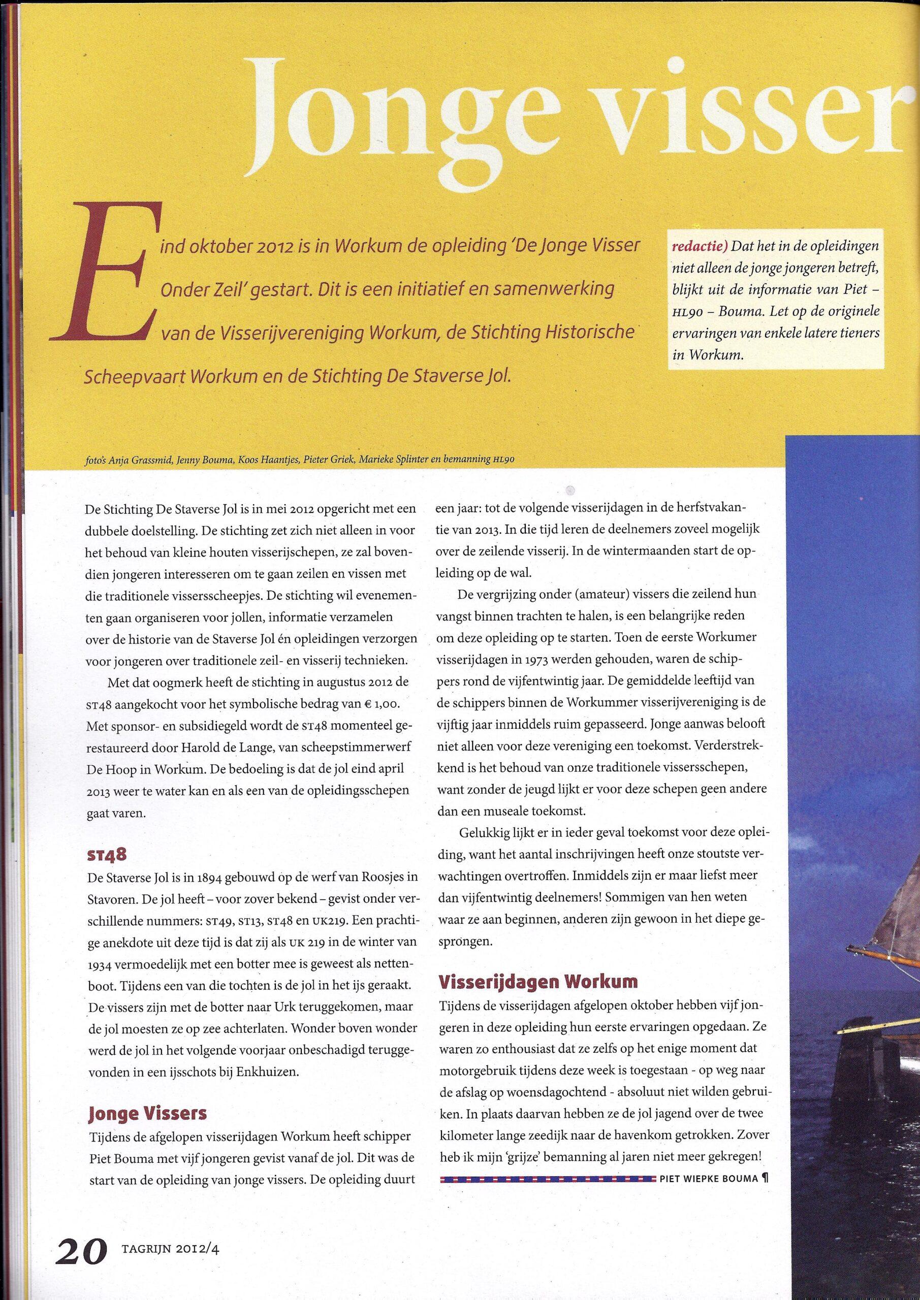 Tagrijn 2012 Jonge Visser onder zeil | Pagina 1.