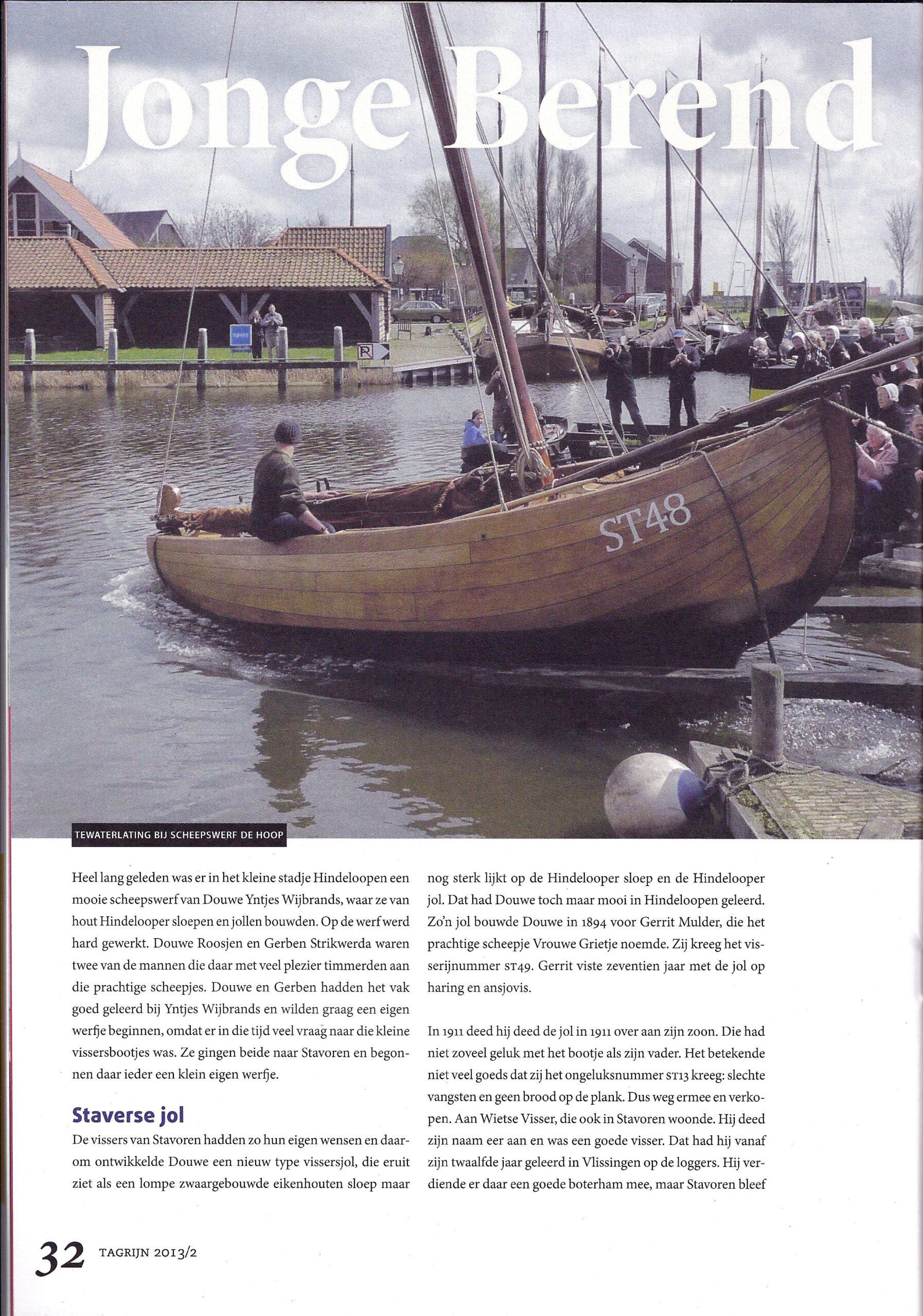 Tagrijn 2013 |tewaterlating ST48 | Pagina 1.